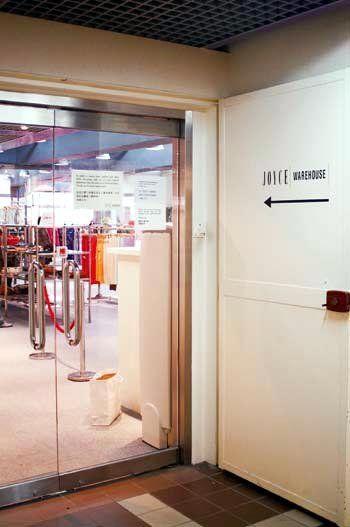低价血拼!香港十大秘密名牌仓和特卖场汇总