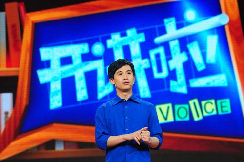 《开讲啦》嘉宾:青年舞蹈家黄豆豆