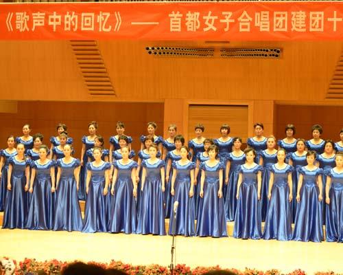 美麗的山楂樹——曼妙女聲合唱音樂會