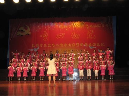 福建省泉州市举行小学向党歌咏v小学启动仪式童心东湖枣庄图片