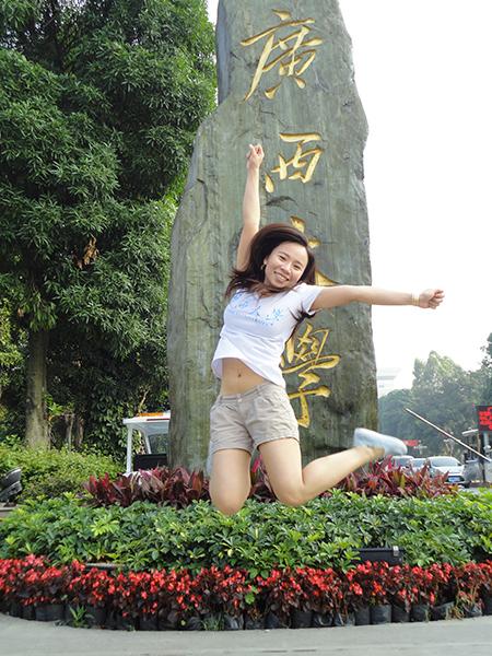 黎氏凰凤-越南-广西大学
