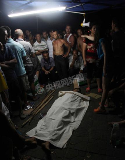 17日上午,湖南临武县城管局工作人员在执法过程中,与南强莲塘村村民邓正加发生争执冲突,邓正加死亡。