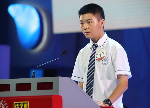 017号选手:姜力玮