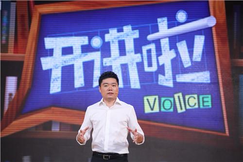 中国台球运动员丁俊晖
