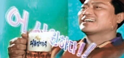 朝鲜啤酒受西方青睐