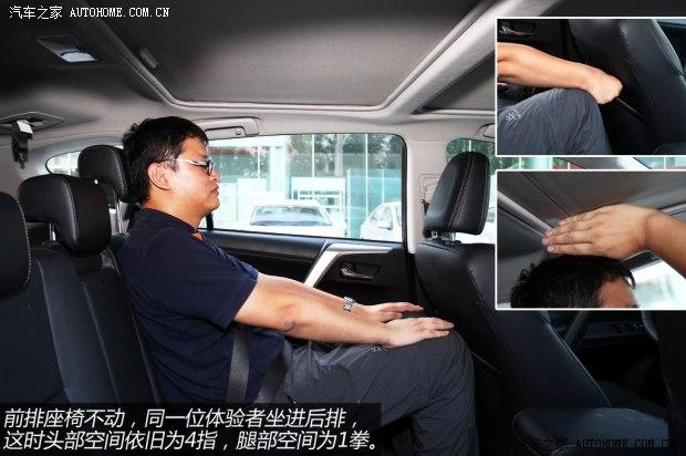 丰田一汽丰田丰田RAV42013款 2.5L 自动四驱豪华版