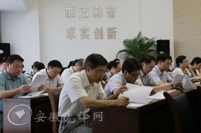 安徽合肥市委组织部召开会议 传达全省组织工