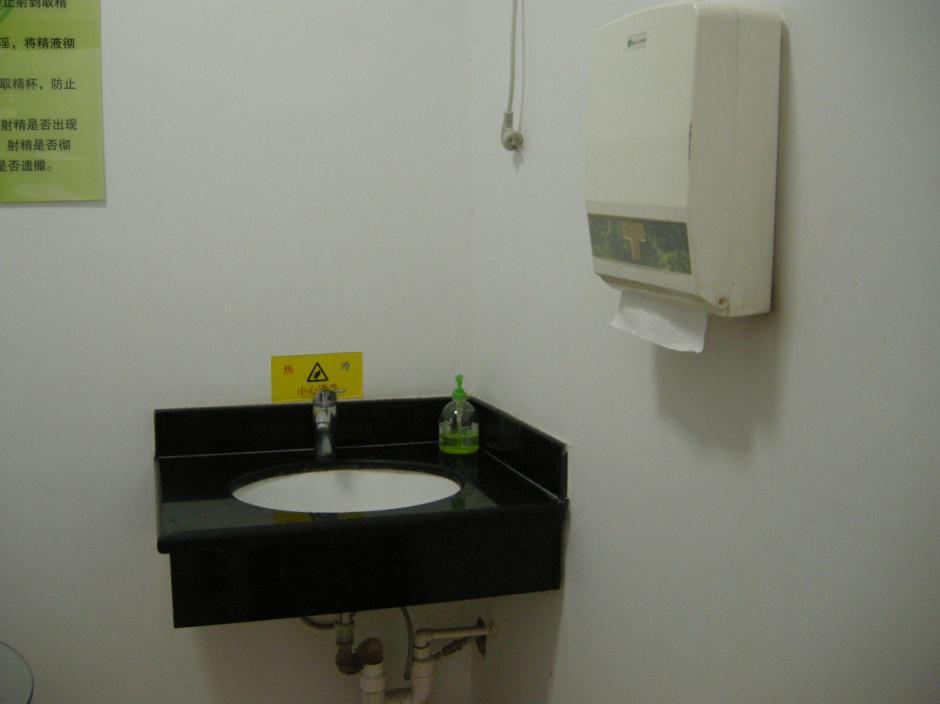 取精室内设有洗手盆、洗手液、纸抽等设施