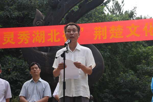 中国旅游报副总编辑马力致辞