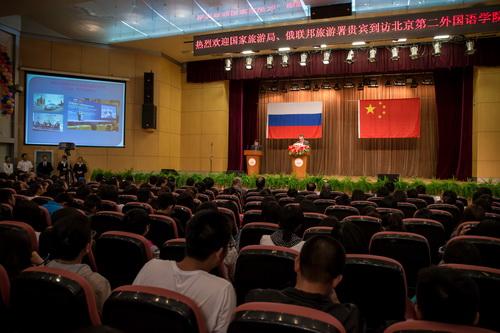 Руководитель Ростуризма прибыли с визитом в Пекинский университет международного обучения