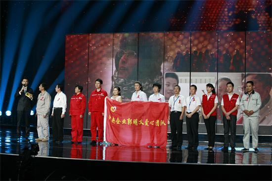 """全国道德模范、""""当代雷锋""""郭明义和他的爱心团队畅谈公益感言"""