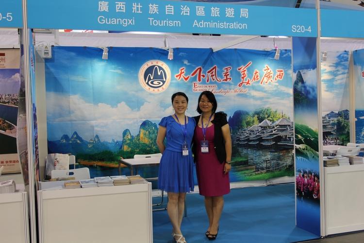 广西旅游局组团参加2013澳门国际旅游博览会
