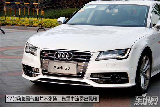 奥迪s7北京多少钱 奥迪s7北京多少钱 高清图片