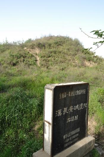 石渠阁遗址老照片
