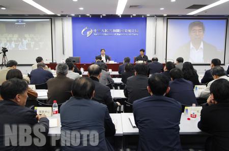 国家统计局党组召开群众路线教育实践活动专题