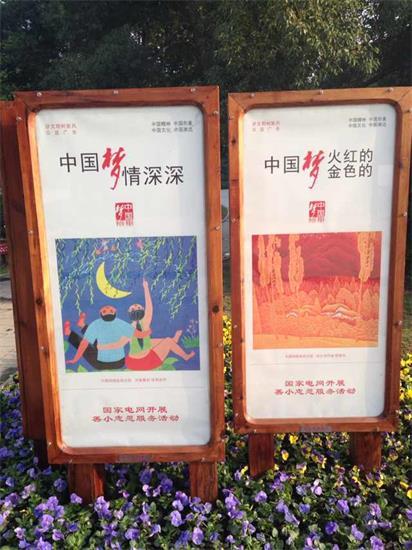 """""""讲文明树新风""""公益广告发布平台"""