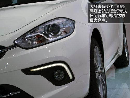 两厢版本菲翔 广汽菲亚特致悦车展实拍