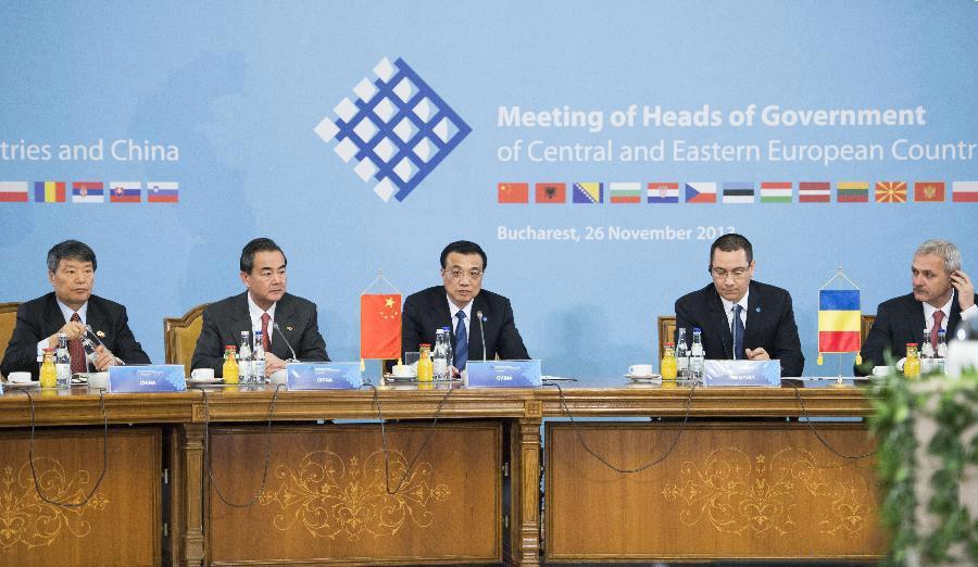 """布加勒斯特峰会使""""中国分裂欧洲""""说辞不攻自破"""