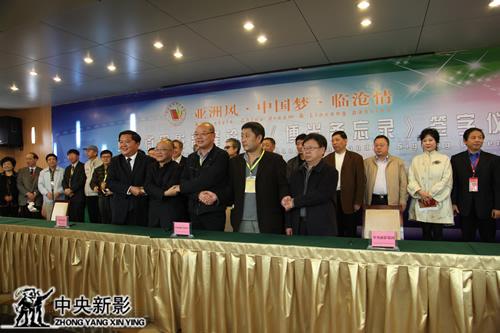 丝瓜成版人性视频app中央丝瓜成版人性视频app副总裁马维民(右二)签署博尚备忘录