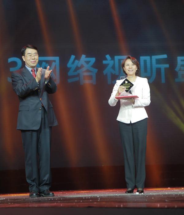 中国网络电视台副总经理罗琴上台领奖