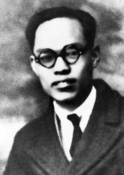纪念党的早期领导人罗亦农同志图片
