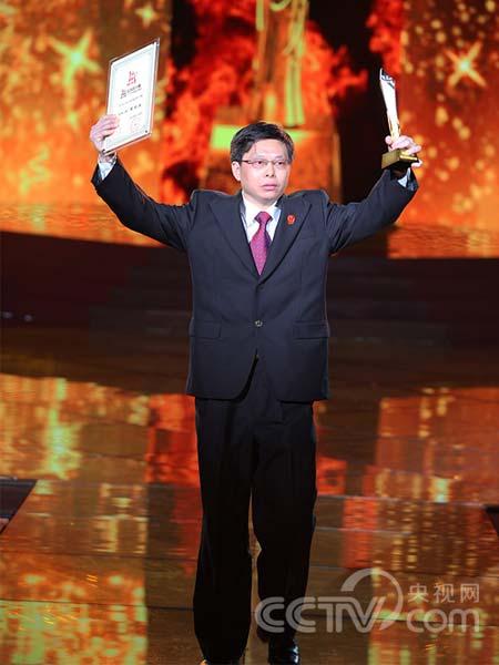 广东省高级人民法院刑三庭第四合议庭审判长 陈光昶