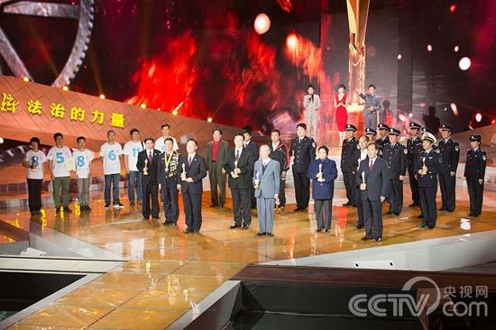 CCTV 2013年度法治人物正式揭晓