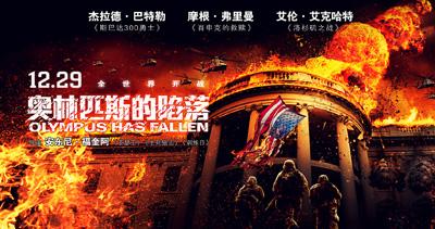 电影游街横幅场景海报
