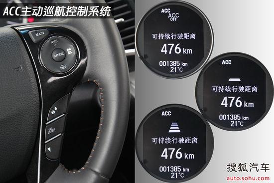 搜狐汽车 2013中级车大变脸高清图片