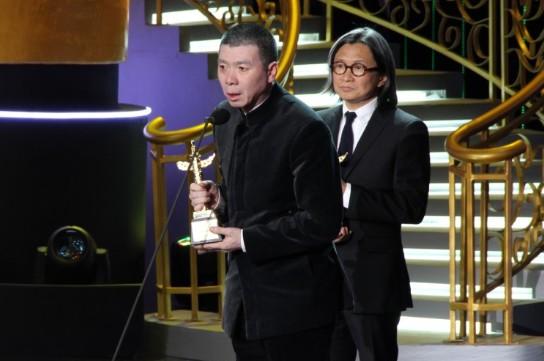 奖 第29届 飞天奖 颁奖典礼在京举行