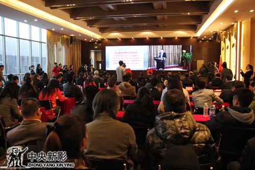 第三届国际微电影高峰论坛现场