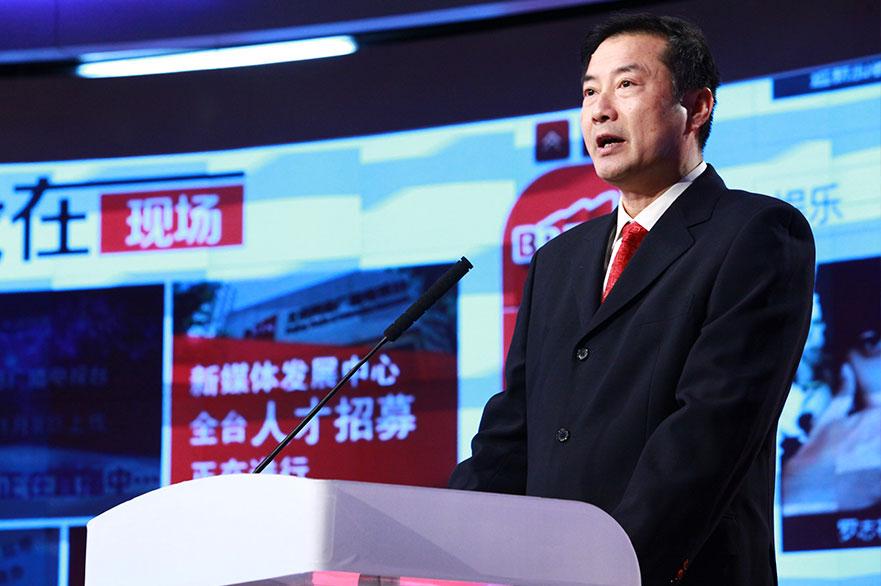 国家新闻出版广电总局网络视听节目管理司司长罗建辉致贺词