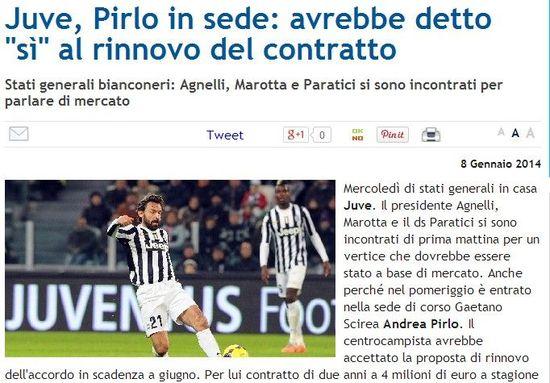 Mediaset:皮尔洛将和尤文续约两年