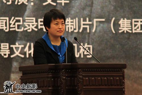 丝瓜成版人性视频app北京偶德文化产业机构代表致辞