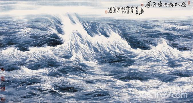 展览作品:遥知海水傍天涨