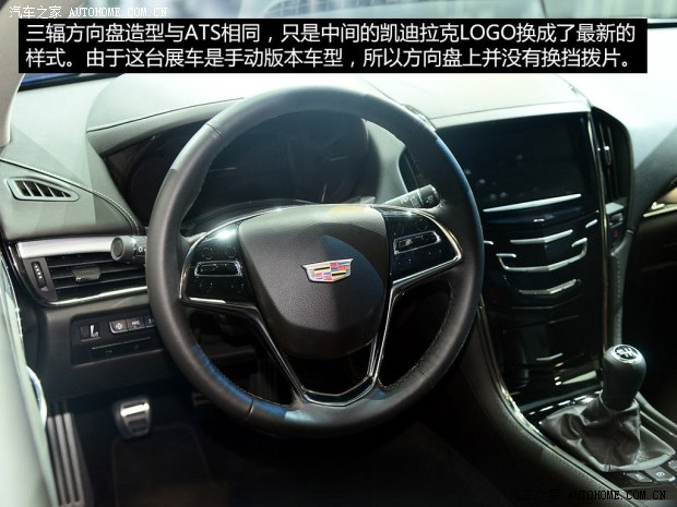 凯迪拉克凯迪拉克(进口)凯迪拉克ATS(进口)2015款 Coupe 基本型
