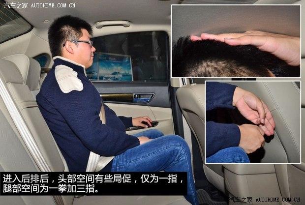 长安长安汽车逸动2013款 1.6L 手动尊贵型 京V