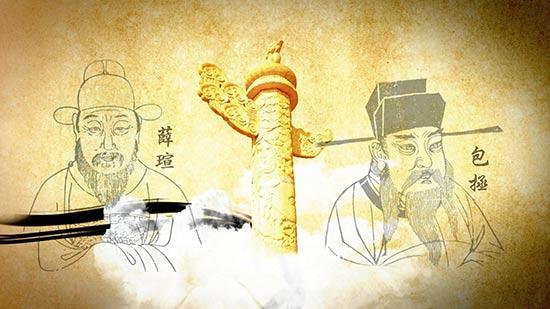 纪录片《大理寺》画面