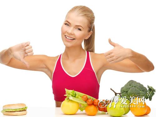 注意! 这9种营养素 决定女人的健康和美丽