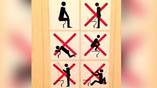 """冬奥会厕所""""禁止钓鱼"""" 美媒调侃规矩严格(图)"""