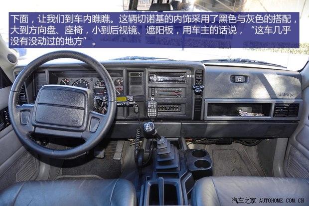 首款合资SUV 实拍97年北京吉普切诺基高清图片