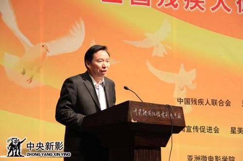 启动仪式由新影集团副总裁郭本敏主持