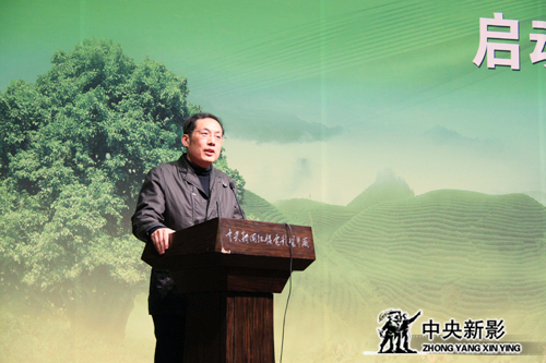 丝瓜成版人性视频app人民文学出版集团副总编辑曹剑做主题演讲