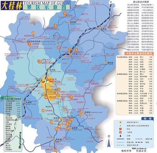 桂林拥有一个机场,乘飞机是到达桂林最快捷的方式.