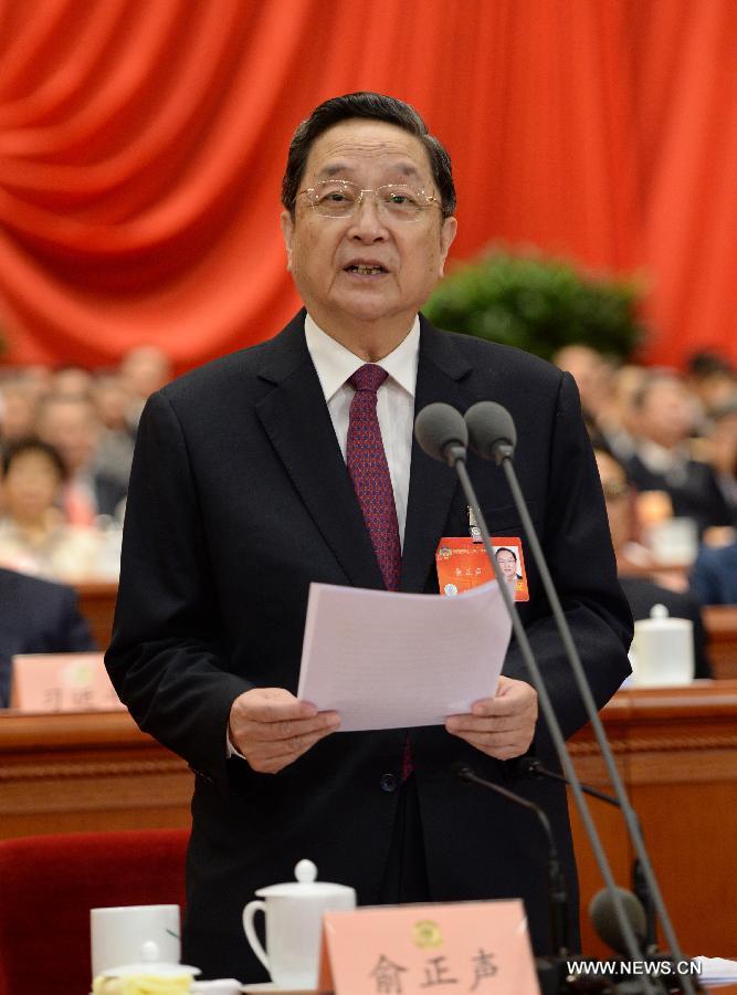 أكبر جهاز استشاري سياسي في الصين يختتم دورته السنوية