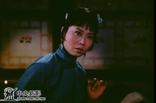 评剧胶片电影《杨三姐告状》