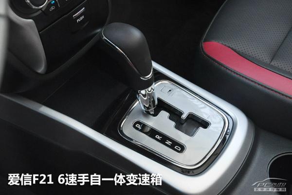 2013年新车