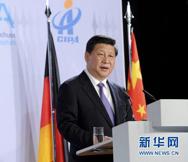 3月29日,国家主席习近平在杜塞尔多夫出席中德工商界举行的招待会并发表题为《把握中国机遇,实现共同发展》的重要讲话。新华社记者 张铎 摄