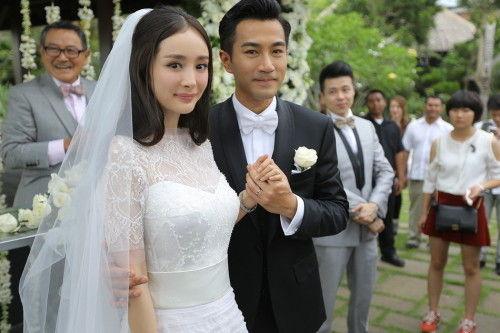 杨幂刘恺威在巴厘岛举行婚礼