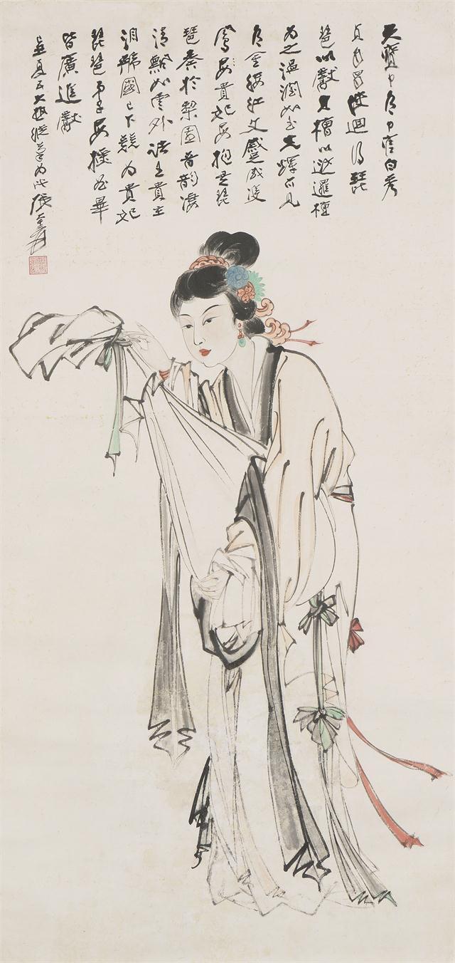 张大千 《贵妃》 国画 154.6cmx73.5cm 1949年